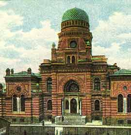 The Big Choral Synagogue in St. Petersburg. A postcard issued in the early 20th century